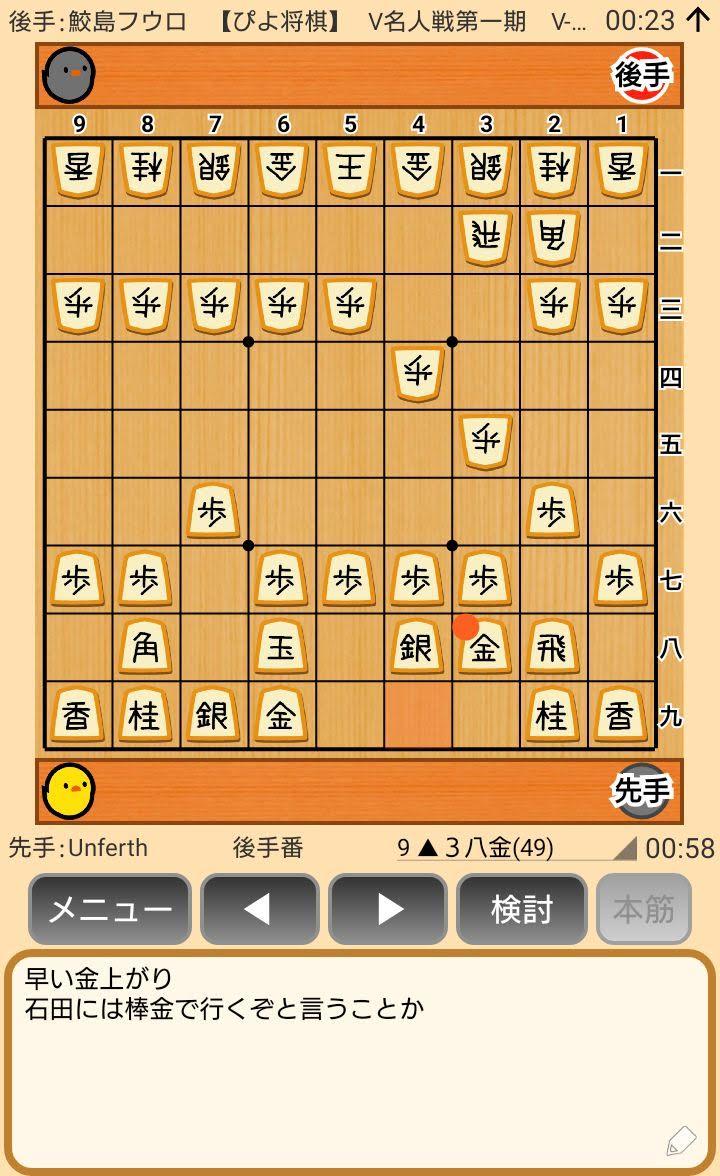 f:id:kisamoko:20200410112438j:plain