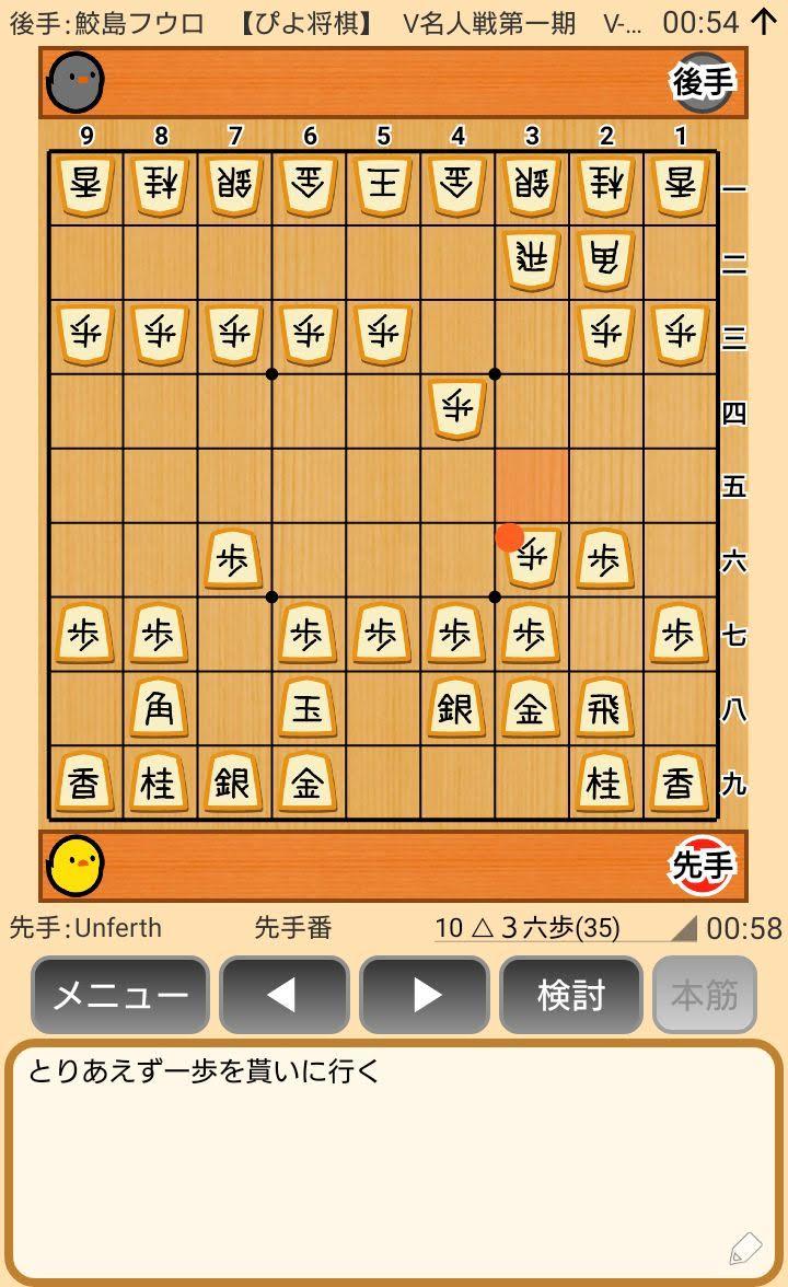 f:id:kisamoko:20200410112441j:plain