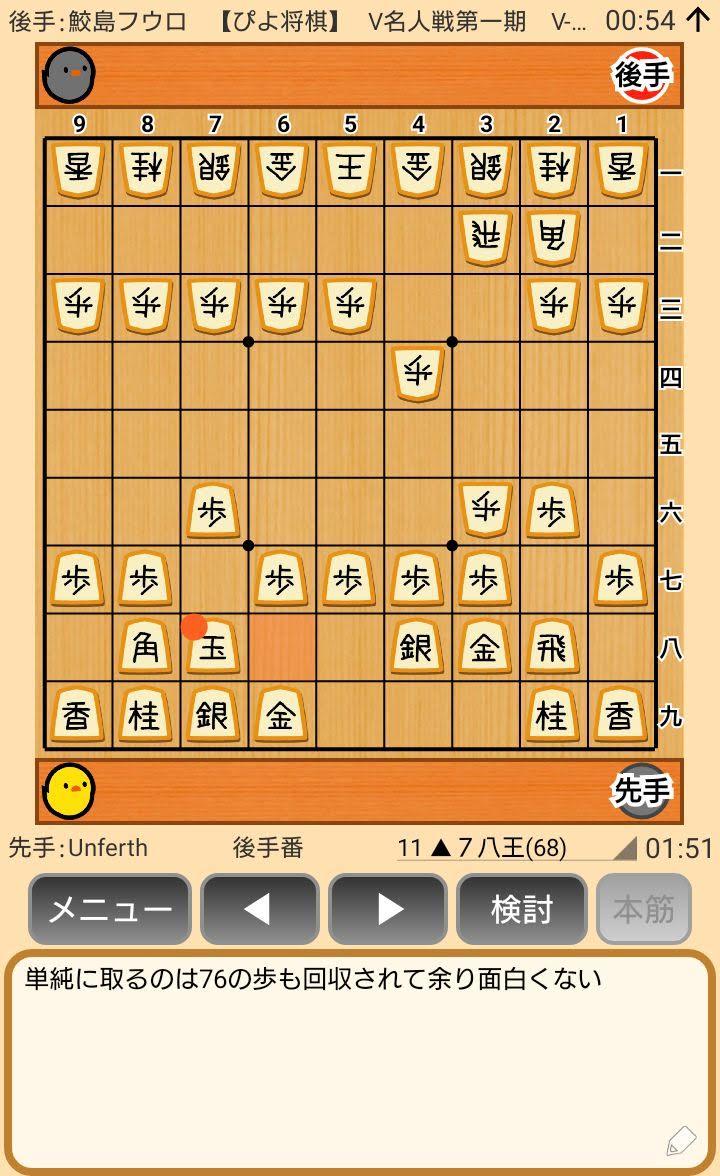 f:id:kisamoko:20200410112444j:plain