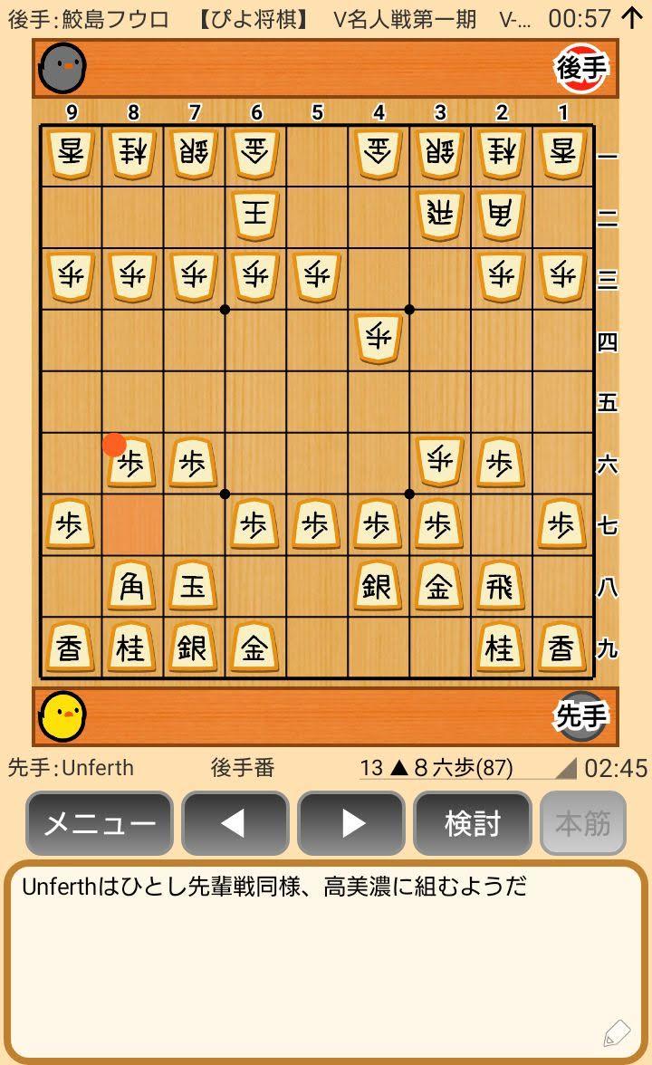 f:id:kisamoko:20200410112448j:plain