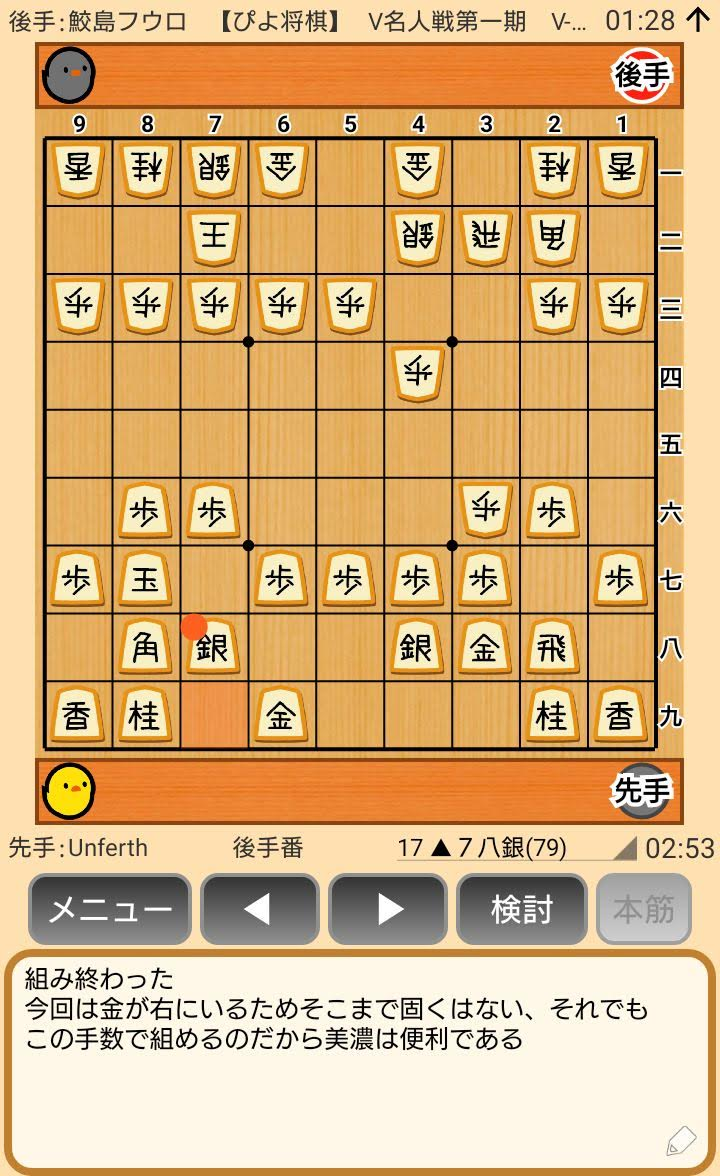 f:id:kisamoko:20200410112450j:plain
