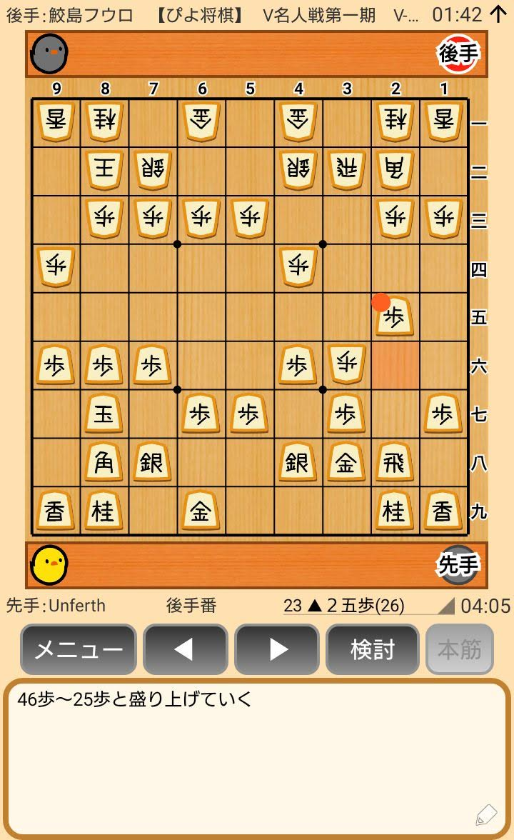 f:id:kisamoko:20200410112455j:plain