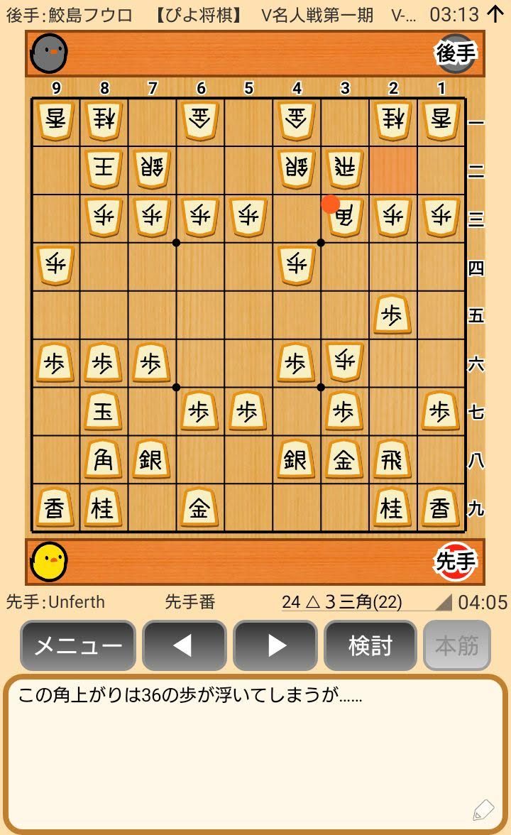 f:id:kisamoko:20200410112457j:plain
