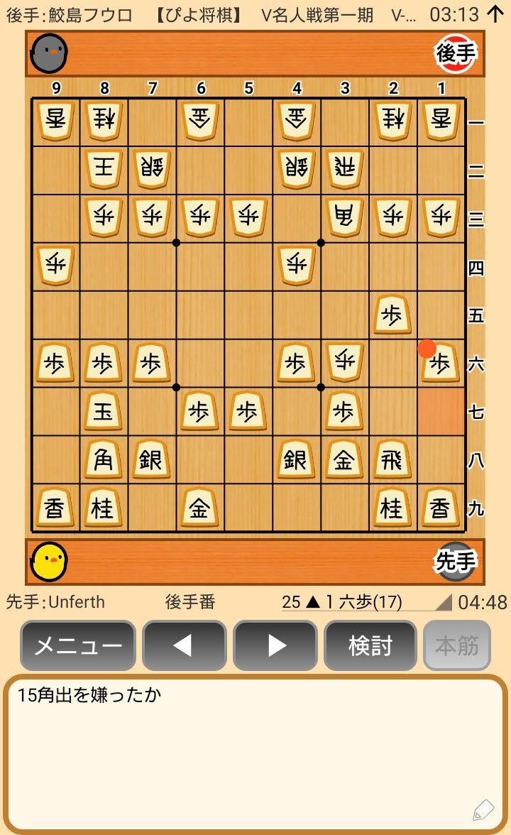 f:id:kisamoko:20200410112500j:plain