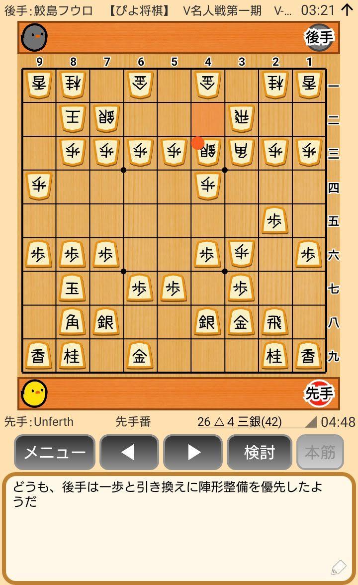 f:id:kisamoko:20200410112505j:plain
