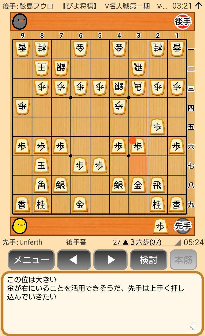 f:id:kisamoko:20200410112508j:plain