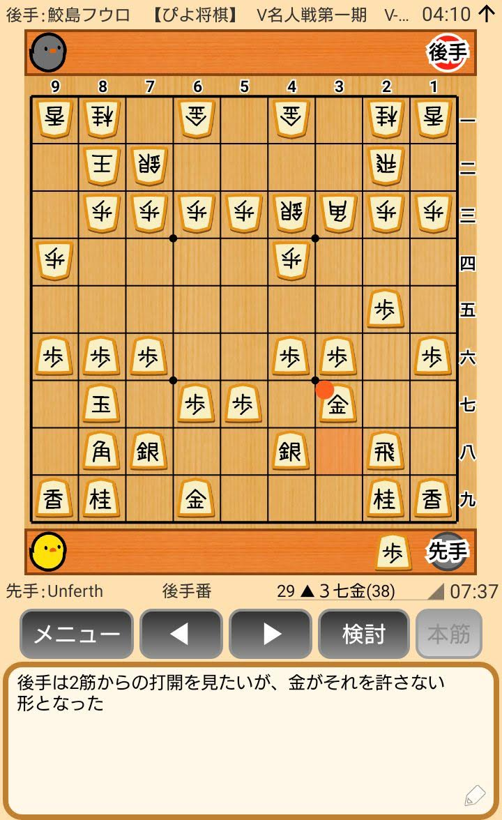 f:id:kisamoko:20200410112511j:plain