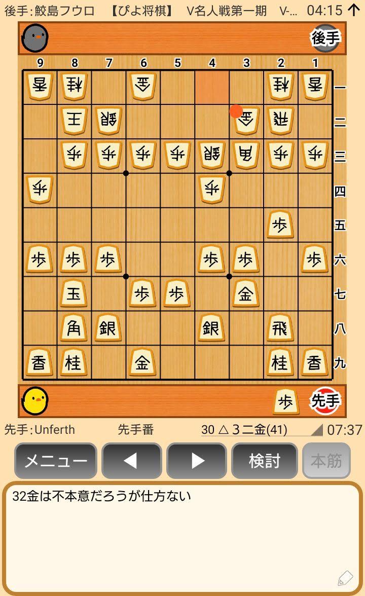 f:id:kisamoko:20200410112514j:plain