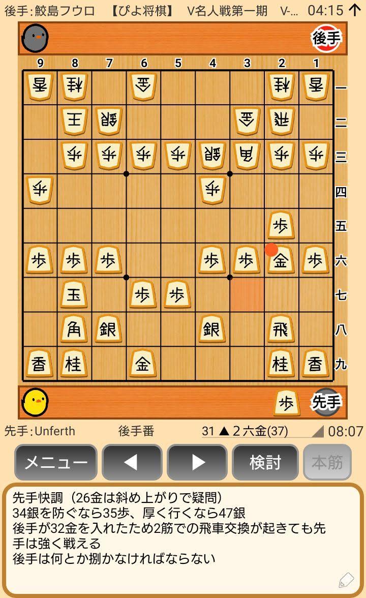 f:id:kisamoko:20200410112518j:plain