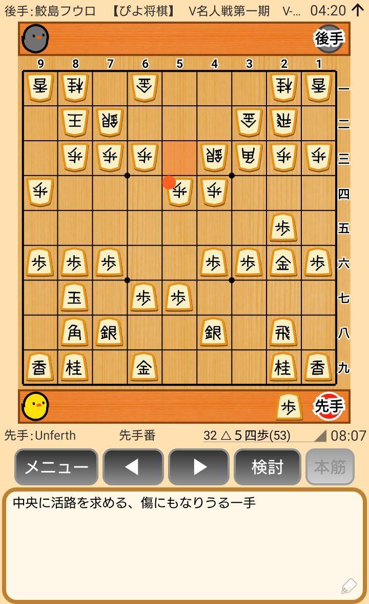 f:id:kisamoko:20200410112521j:plain