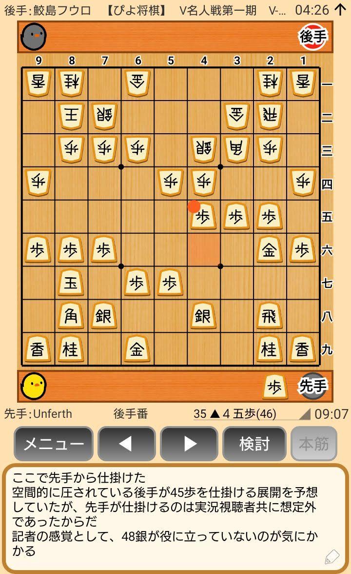 f:id:kisamoko:20200410112524j:plain