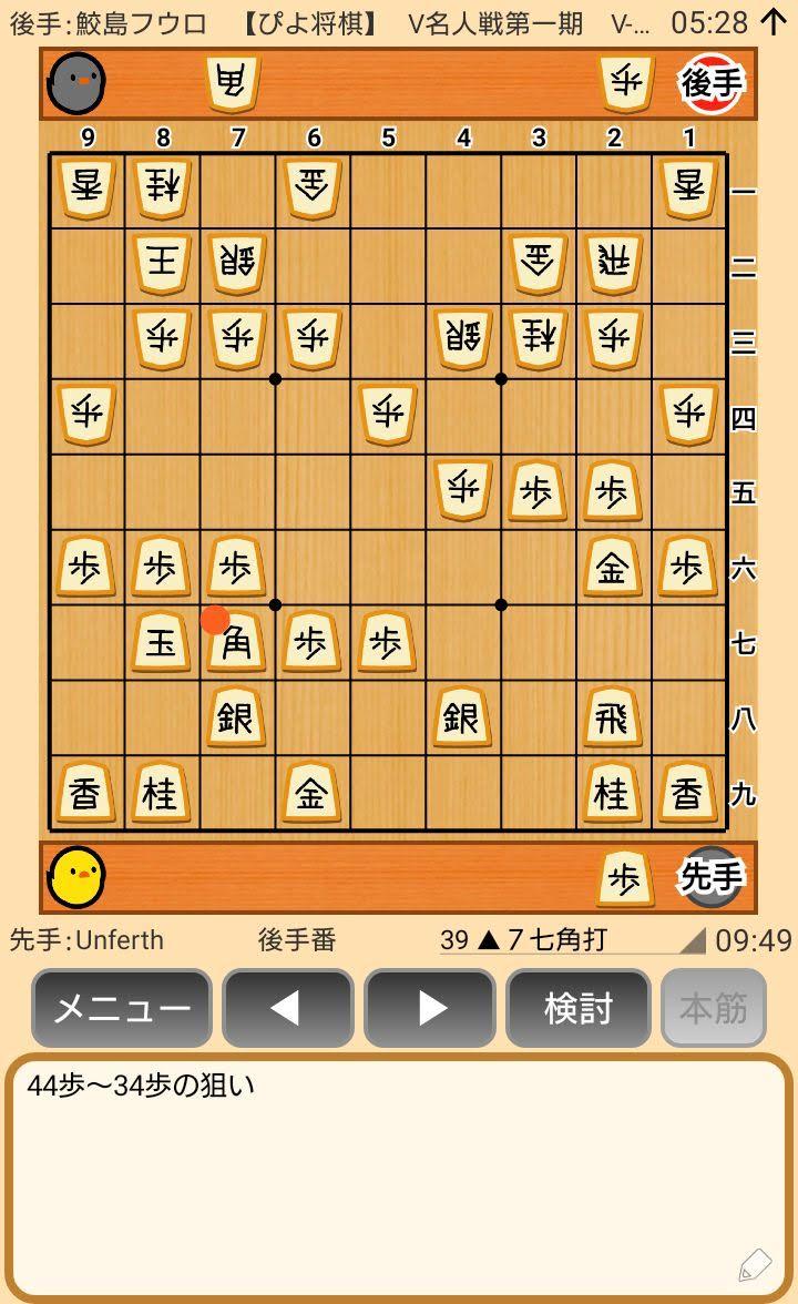 f:id:kisamoko:20200410112528j:plain