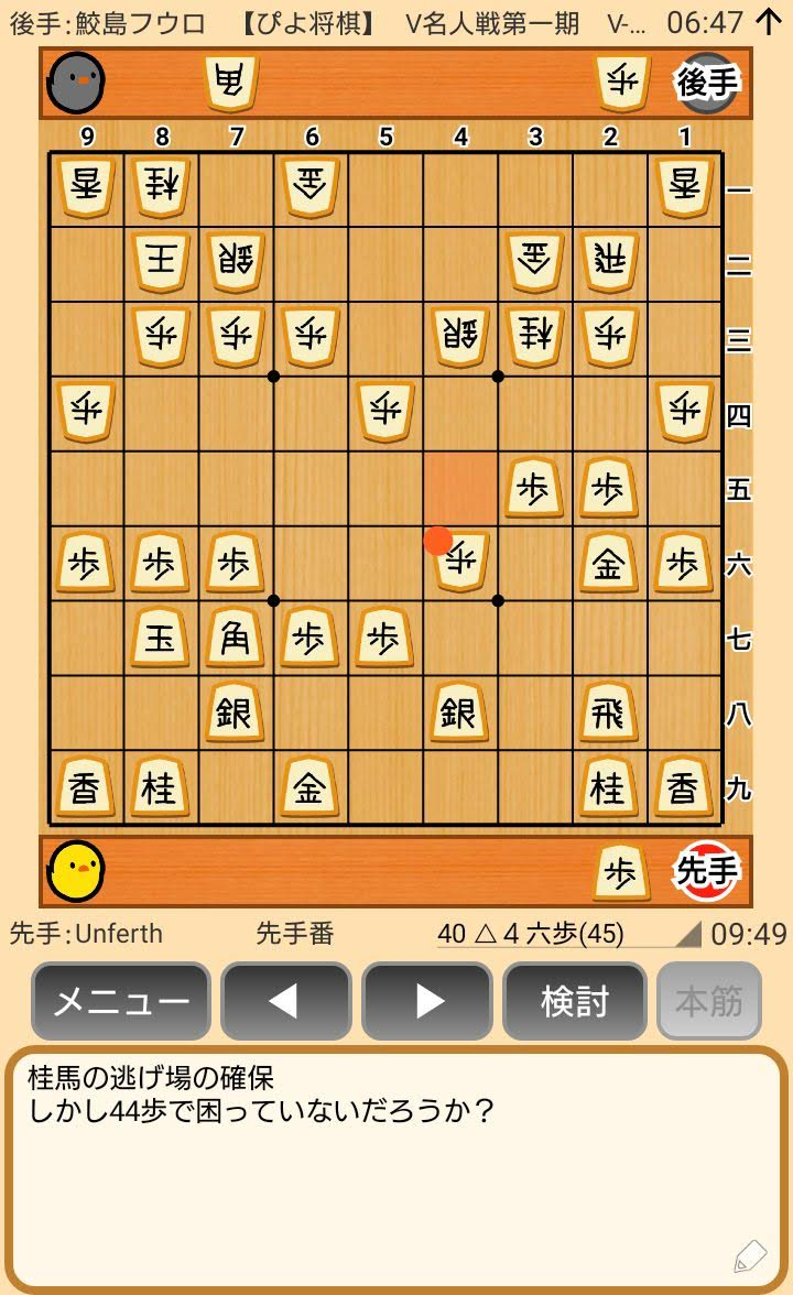 f:id:kisamoko:20200410112532j:plain