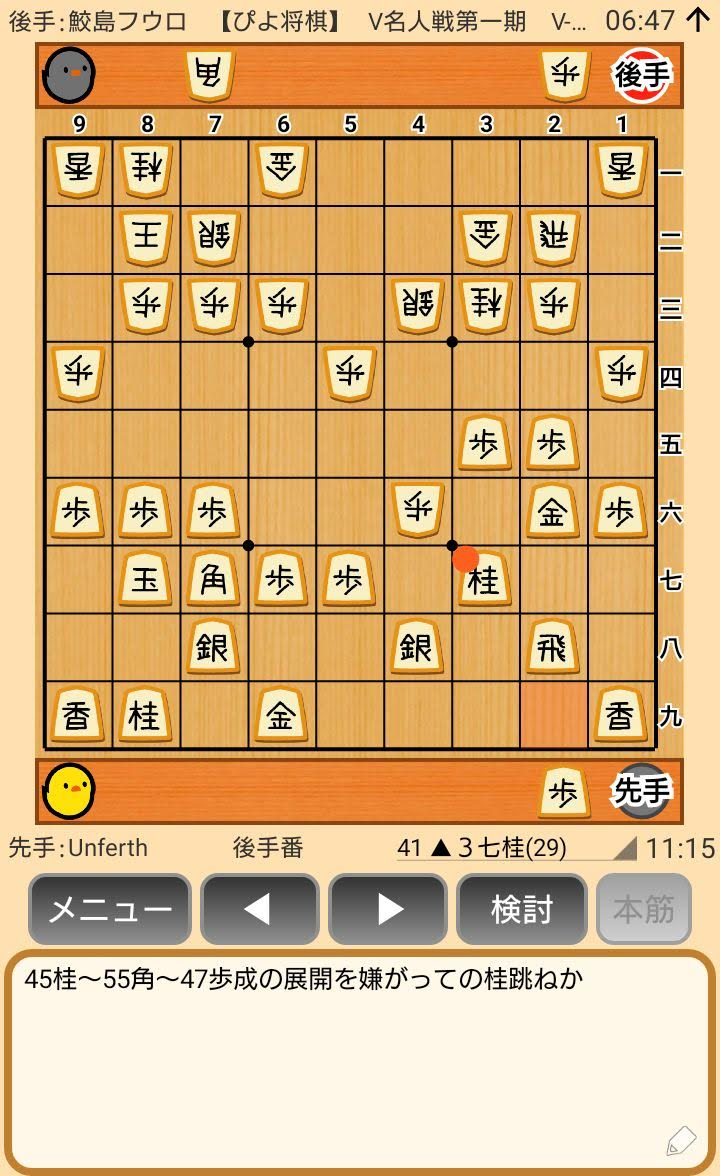 f:id:kisamoko:20200410112535j:plain