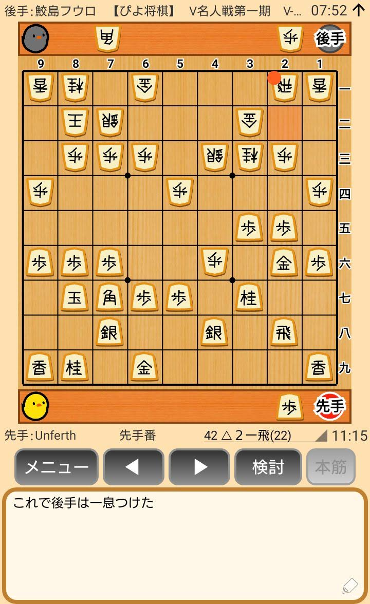 f:id:kisamoko:20200410112540j:plain