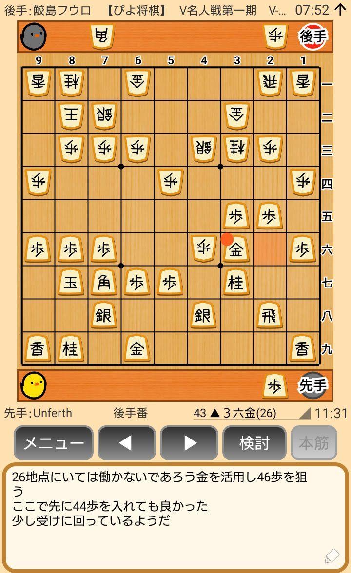 f:id:kisamoko:20200410112543j:plain