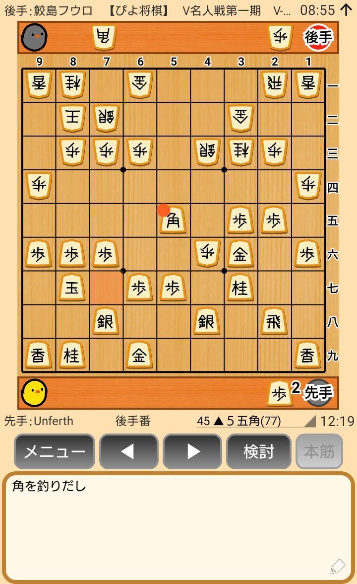 f:id:kisamoko:20200410112551j:plain