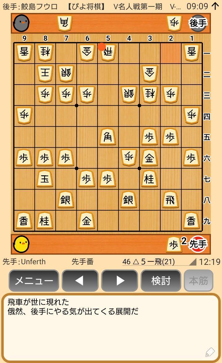 f:id:kisamoko:20200410112555j:plain