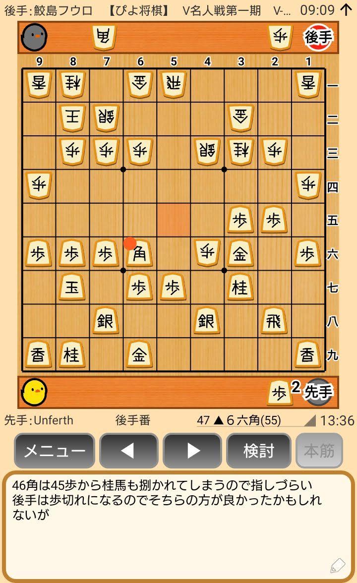 f:id:kisamoko:20200410112559j:plain