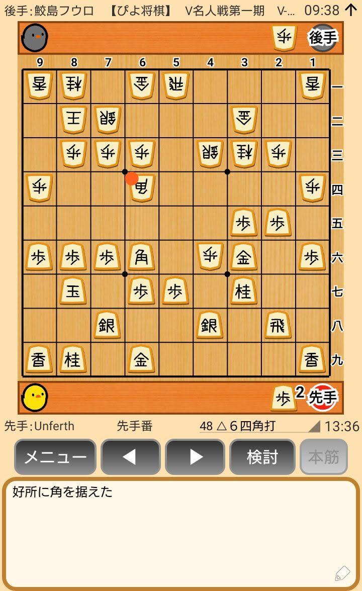 f:id:kisamoko:20200410112602j:plain