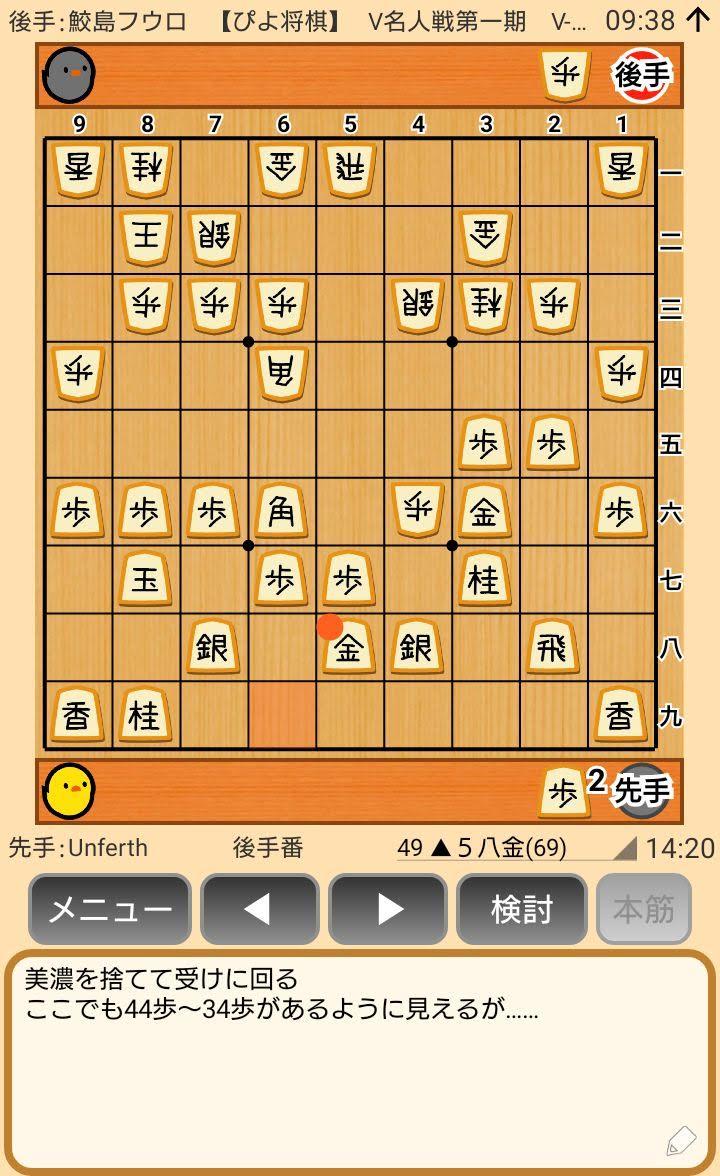f:id:kisamoko:20200410112605j:plain