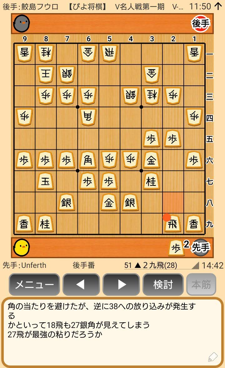 f:id:kisamoko:20200410112611j:plain