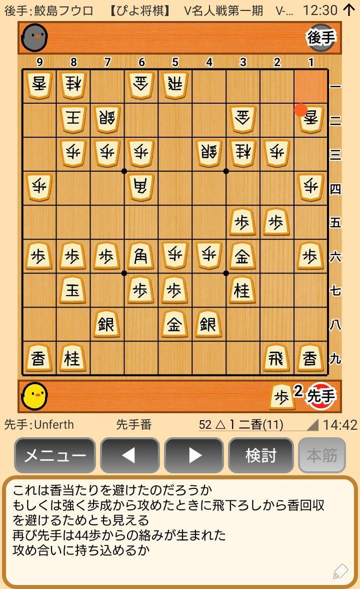f:id:kisamoko:20200410112614j:plain