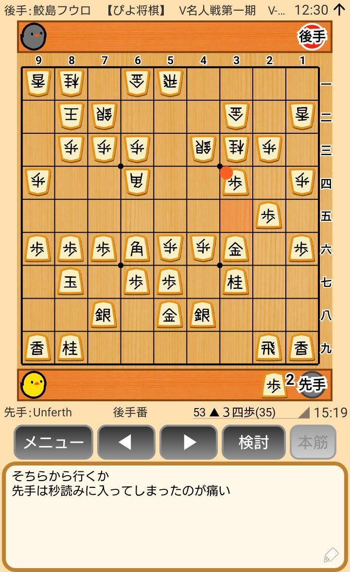 f:id:kisamoko:20200410112617j:plain