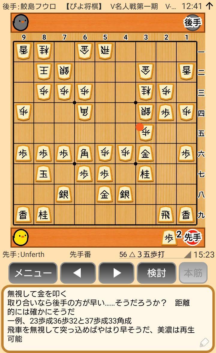 f:id:kisamoko:20200410112621j:plain