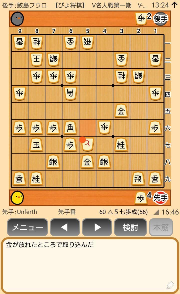 f:id:kisamoko:20200410112627j:plain