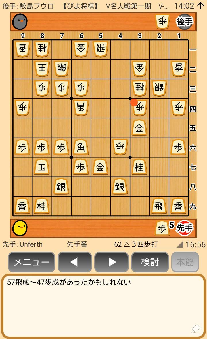 f:id:kisamoko:20200410112630j:plain