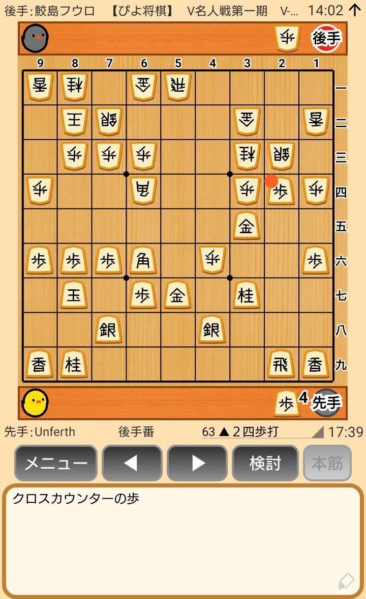 f:id:kisamoko:20200410112634j:plain