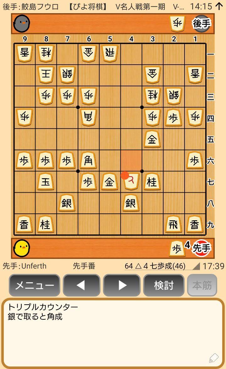 f:id:kisamoko:20200410112637j:plain