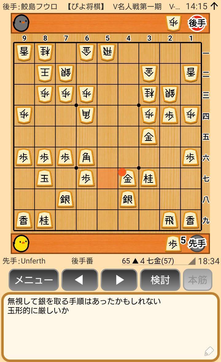 f:id:kisamoko:20200410112641j:plain