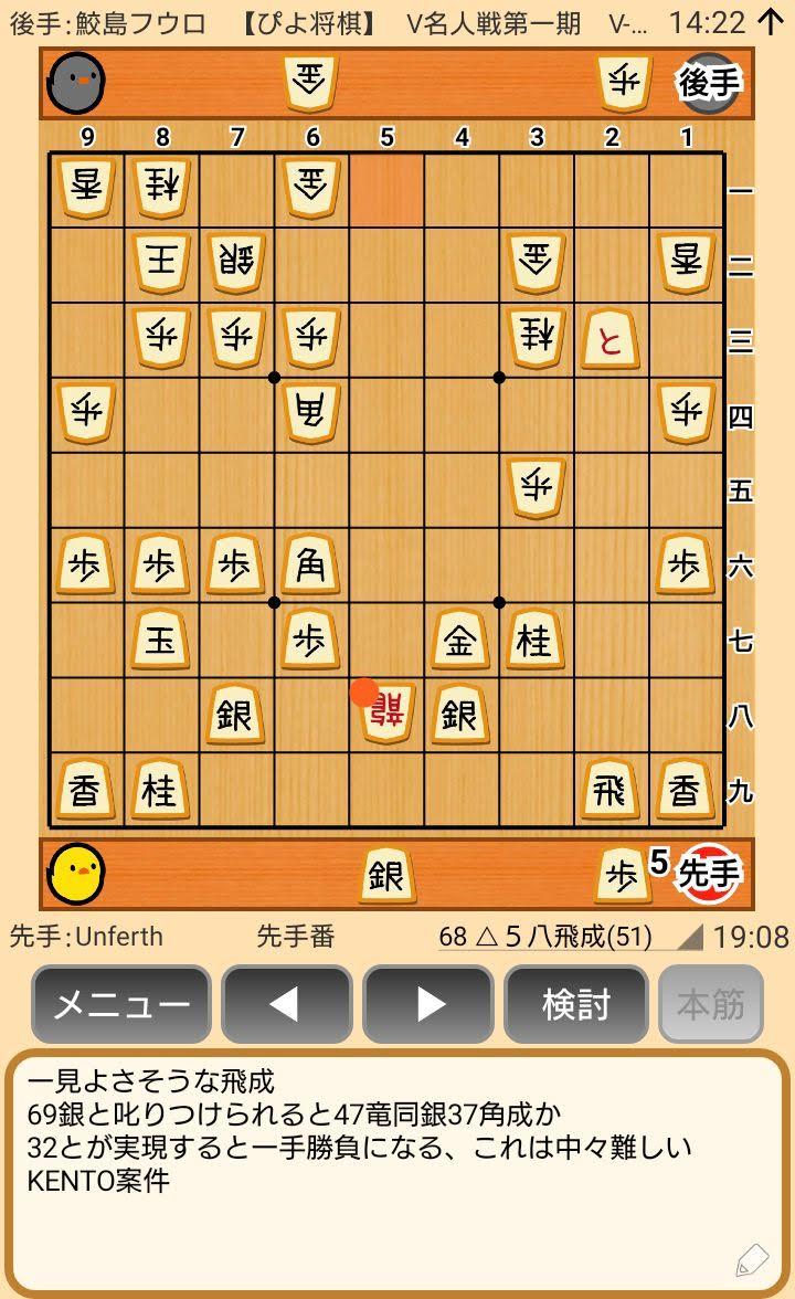 f:id:kisamoko:20200410112644j:plain
