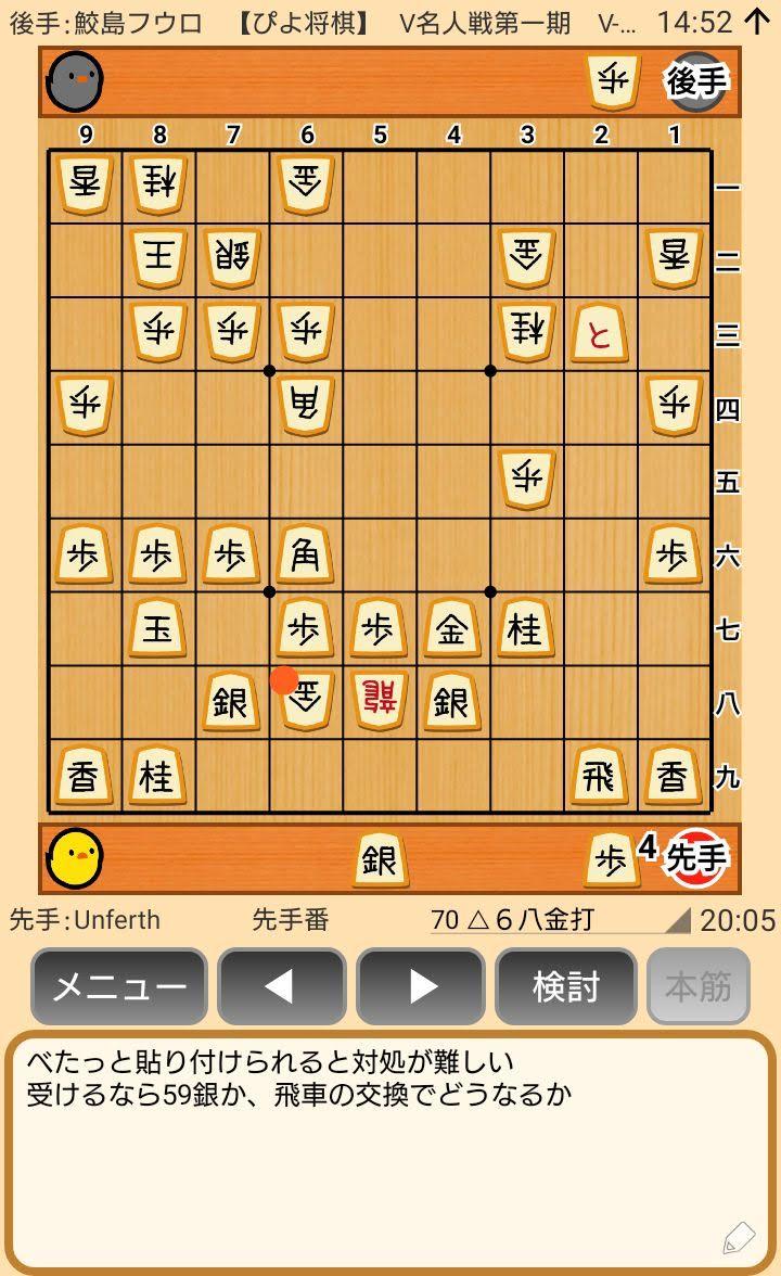 f:id:kisamoko:20200410112648j:plain