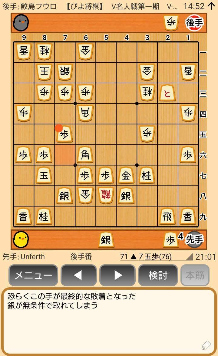f:id:kisamoko:20200410112652j:plain