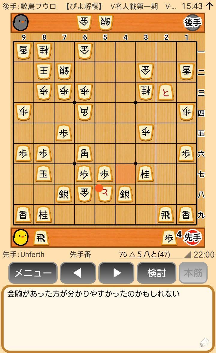 f:id:kisamoko:20200410112658j:plain