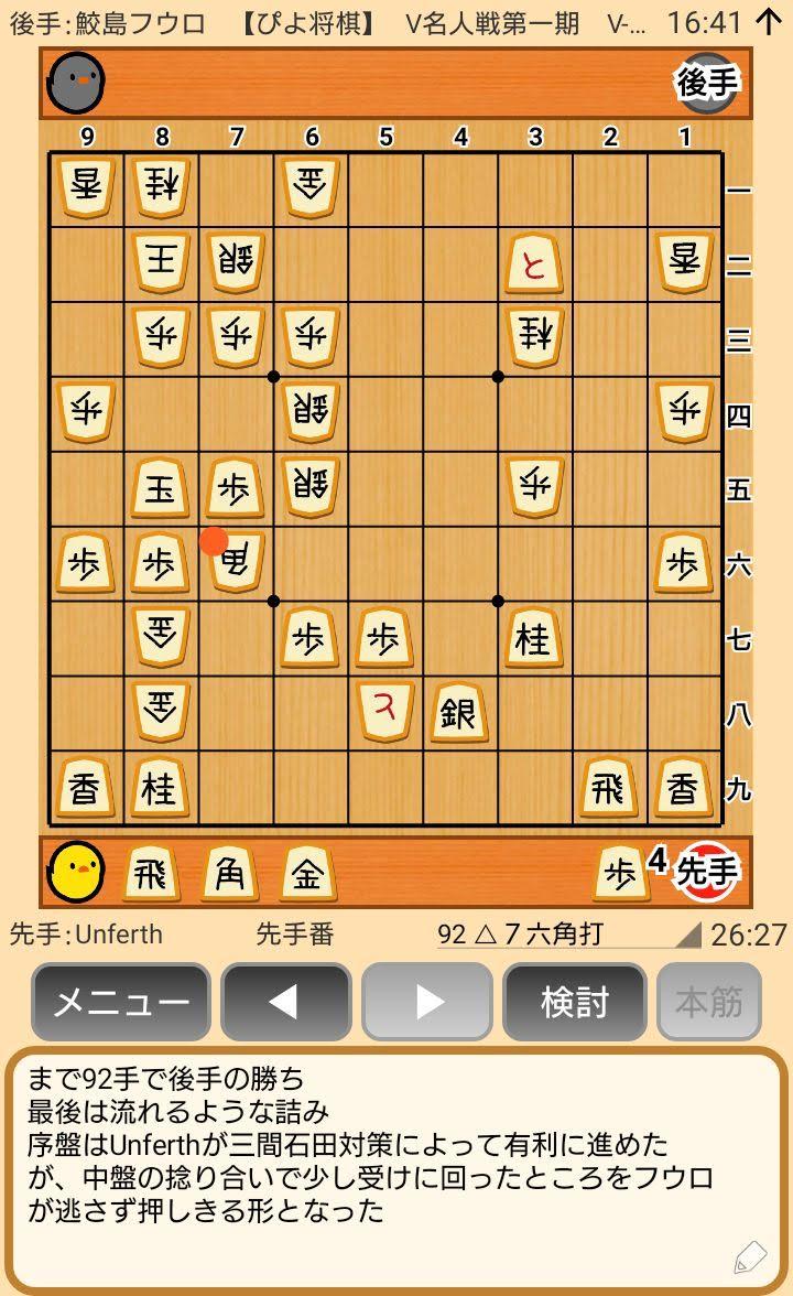 f:id:kisamoko:20200410112701j:plain