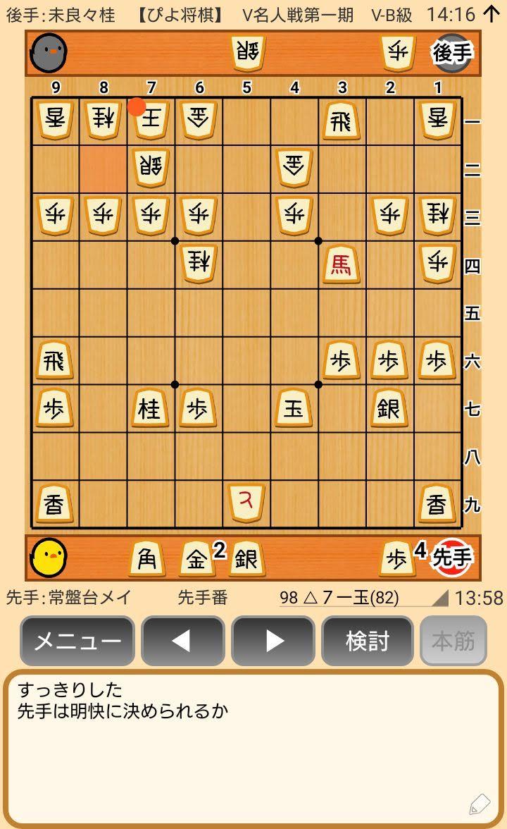 f:id:kisamoko:20200410120132j:plain
