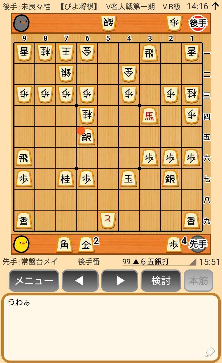 f:id:kisamoko:20200410120135j:plain