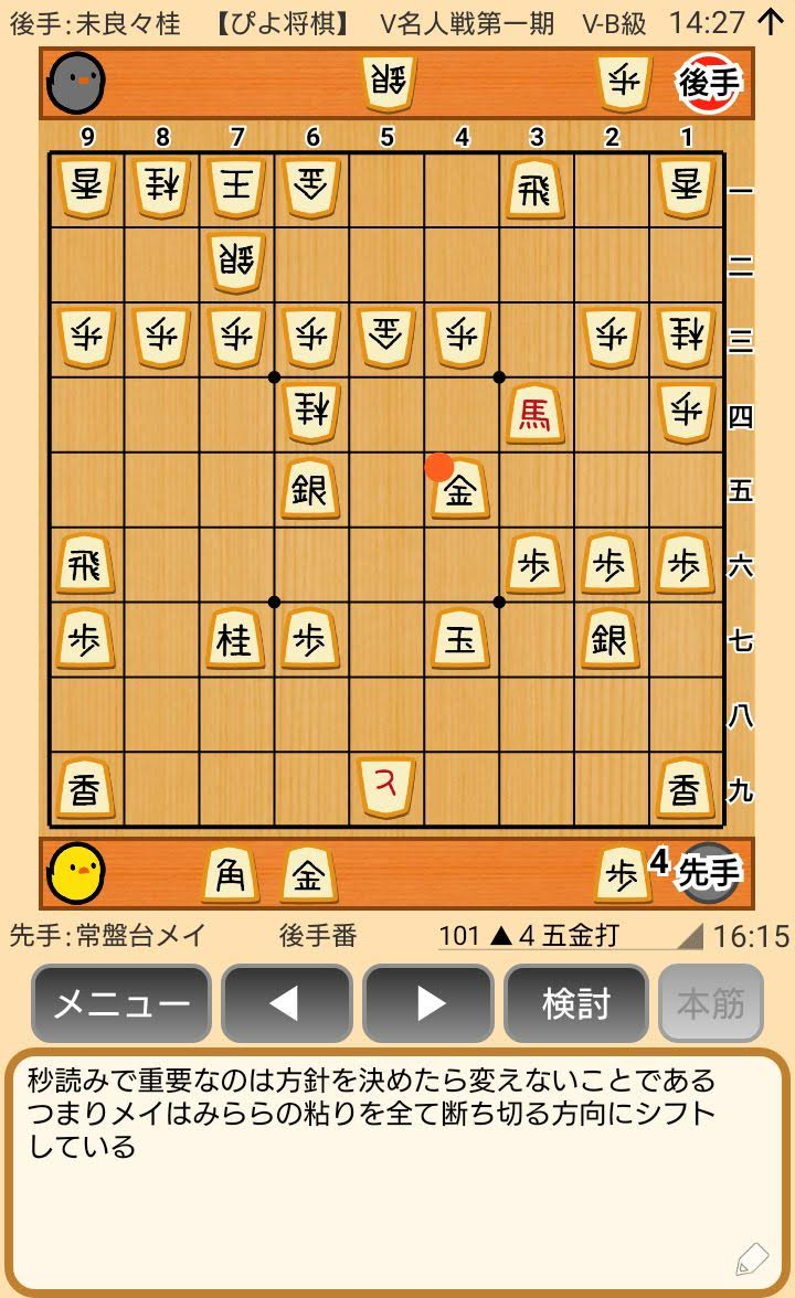 f:id:kisamoko:20200410120138j:plain