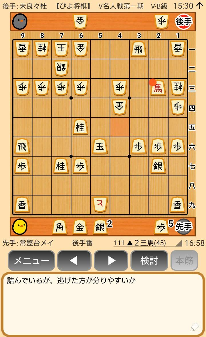 f:id:kisamoko:20200410120142j:plain