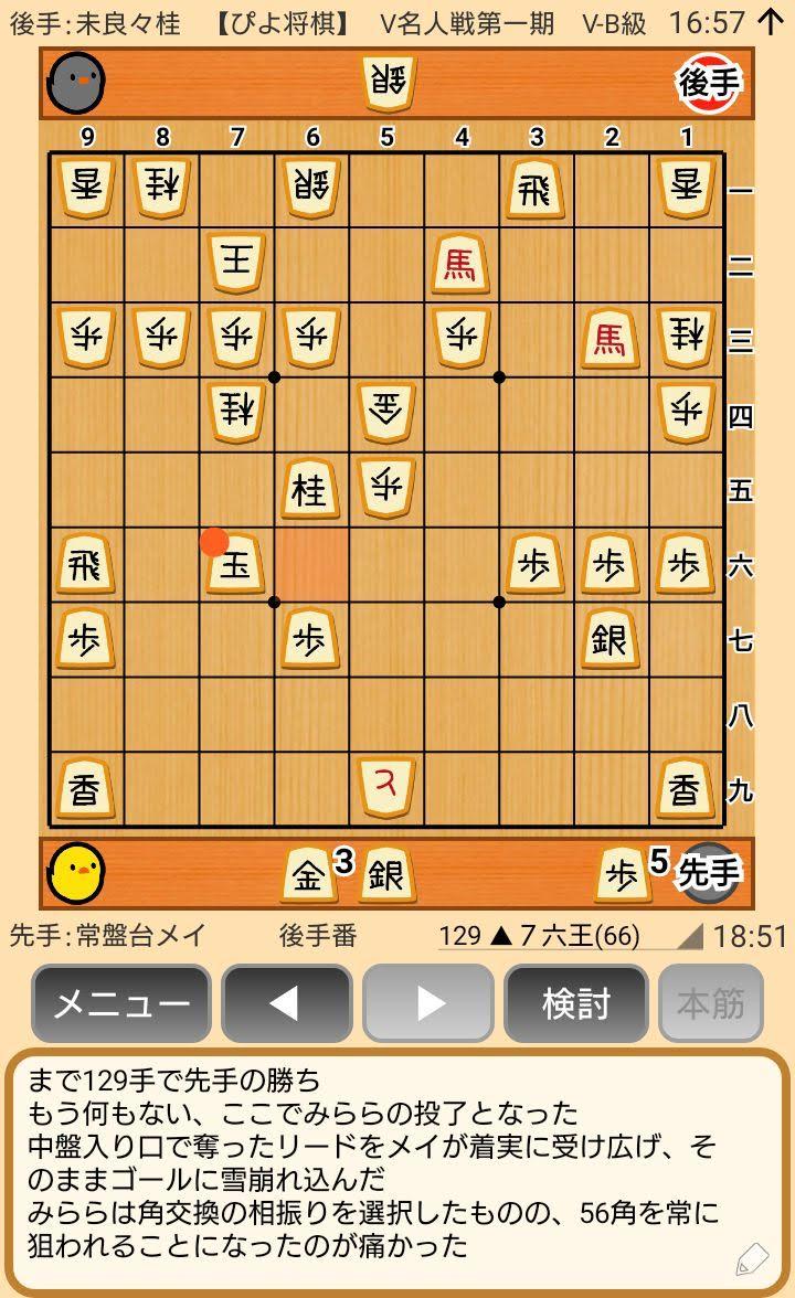 f:id:kisamoko:20200410120144j:plain