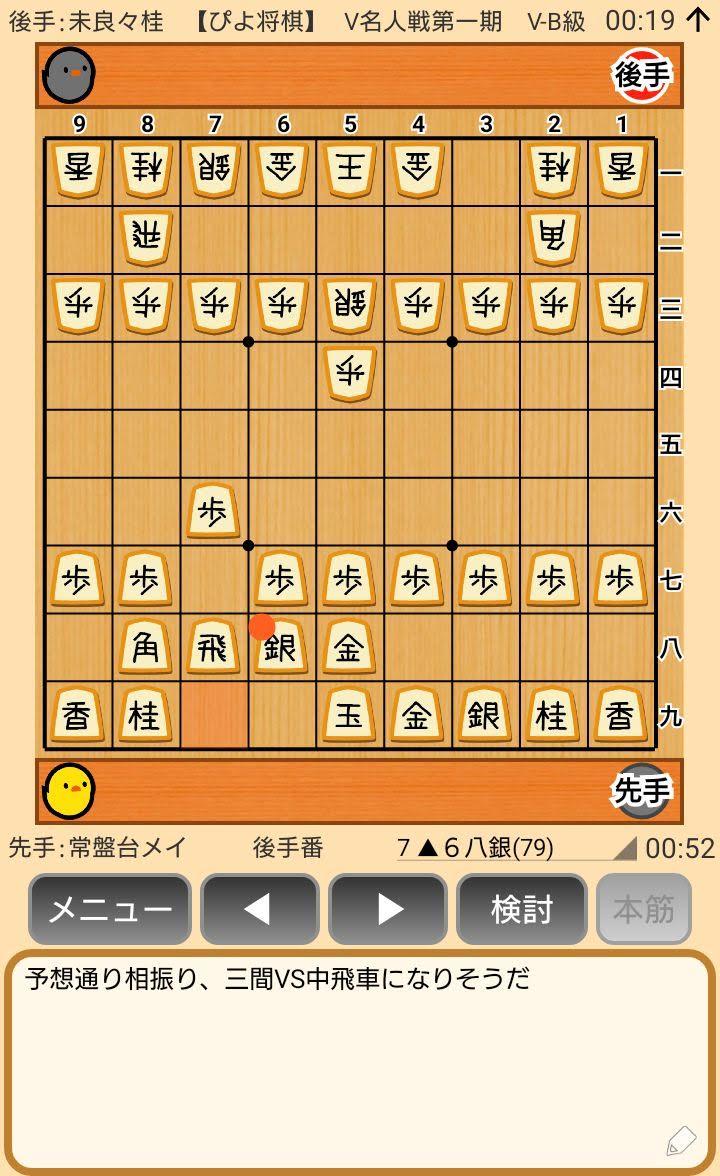 f:id:kisamoko:20200410120148j:plain