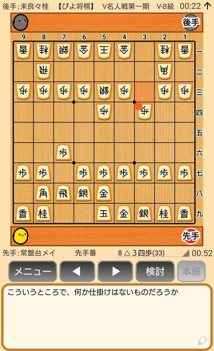 f:id:kisamoko:20200410120152j:plain