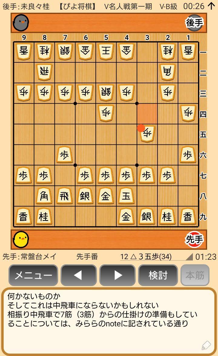 f:id:kisamoko:20200410120155j:plain