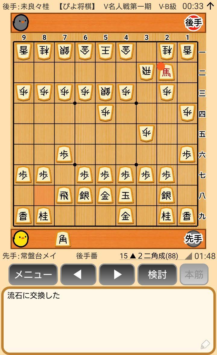 f:id:kisamoko:20200410120159j:plain