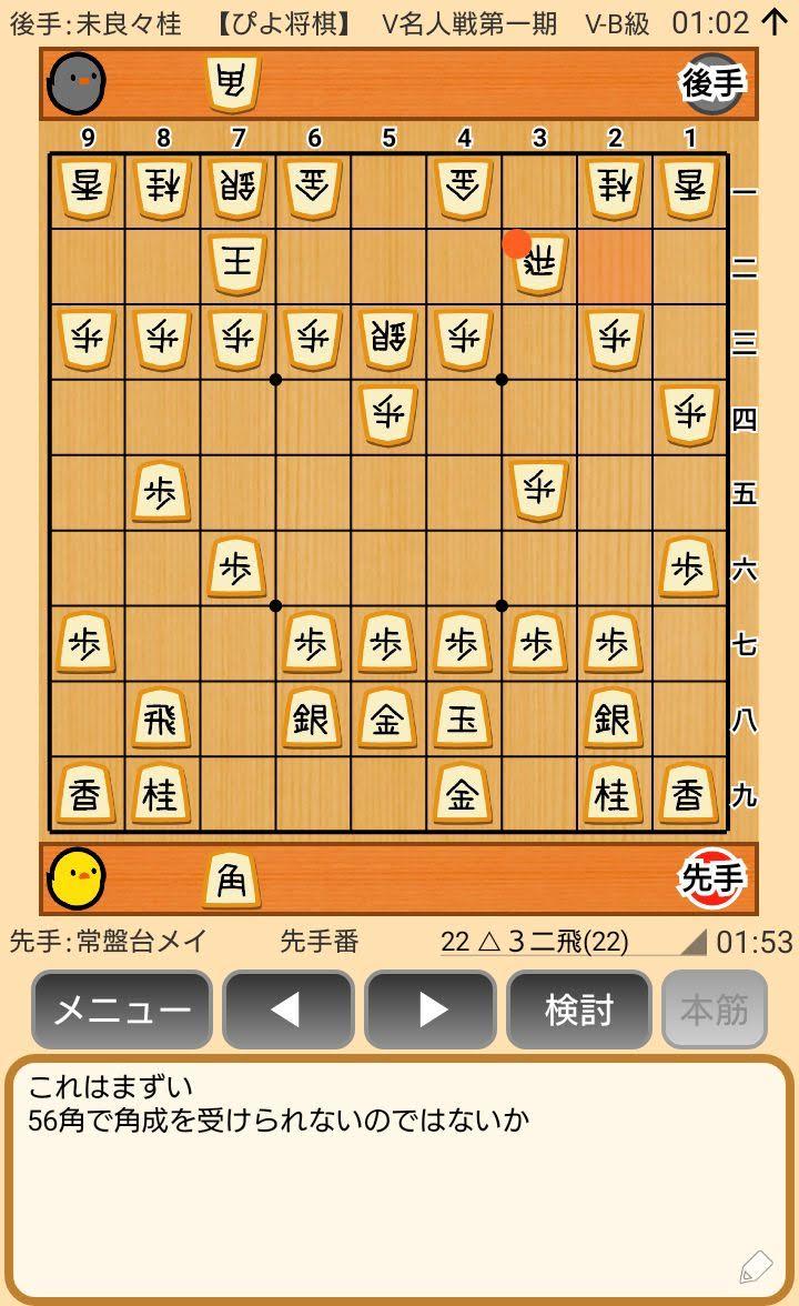 f:id:kisamoko:20200410120203j:plain
