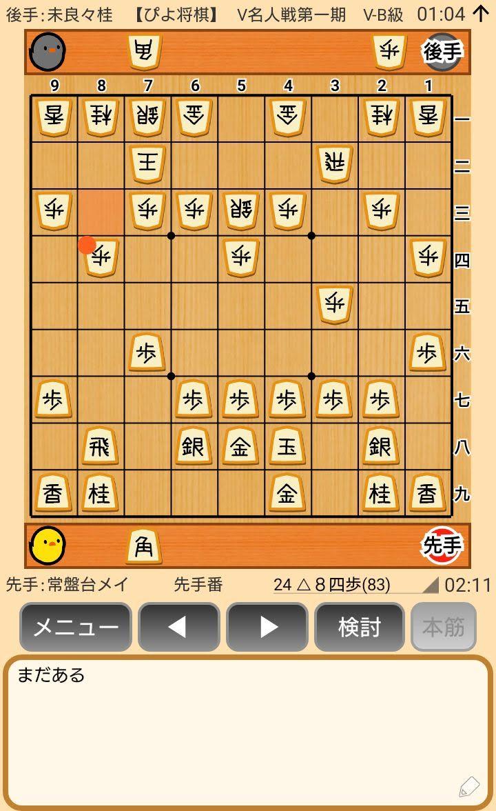 f:id:kisamoko:20200410120206j:plain